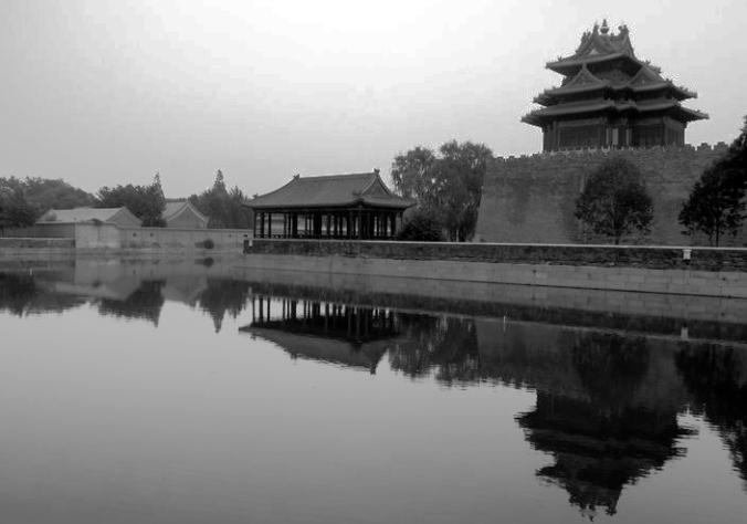 Picture of the Forbidden City in Beijing, China