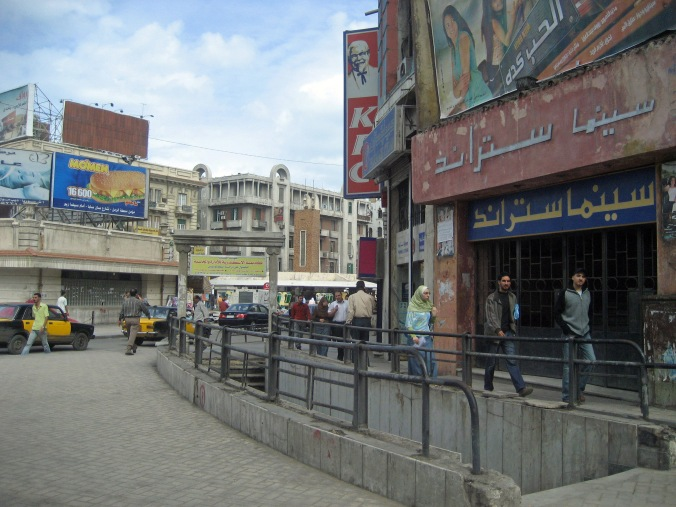 Picture of street in Alexandria, Egypt