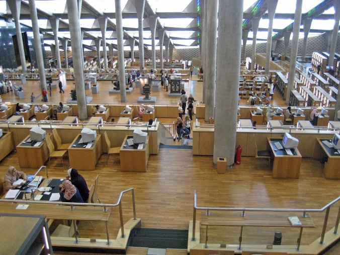 Picture of the inside of the Library of Alexandria in Egypt